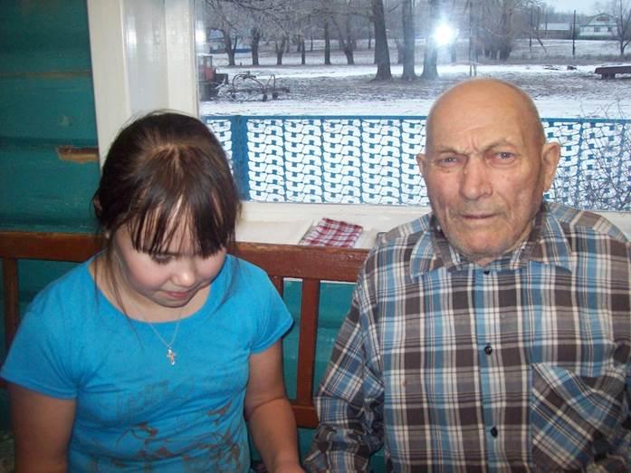 Мой прадедушка.
