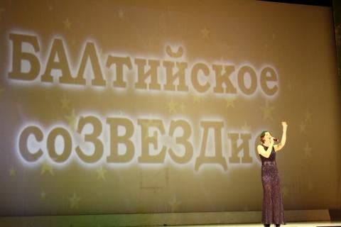 Балтийское созвездие 2015