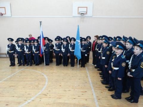 Кадетские сборы в МАОУ «Лобановская СШ»