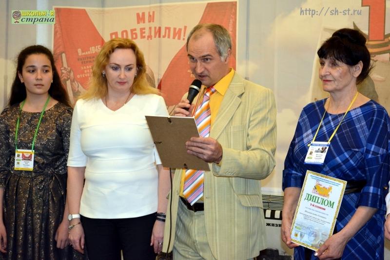 делегация школы № 8 города Норильск Красноярского края