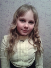 Комышева Алина