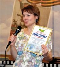 Ольшанская О.Ю.
