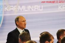 Пресс-конференция Презмдента России В.В.Путина 2015 г.