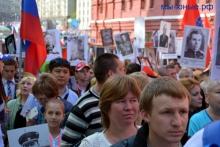 """Участники """"Бессмертного полка"""" на Красной площади 2015 года"""