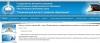 Государственное автономное образовательное учреждение дополнительного профессионального образования Ямало-Ненецкого автономного округа «Региональный институт развития образования»